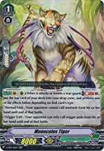 Cardfight!! Vanguard - Monoculus Tiger - V-EB04/016EN - RR - V Extra Booster 04: The Answer of Truth