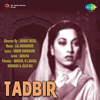 "Jaag Ae Sonewale (From ""Tadbir"") - Single"