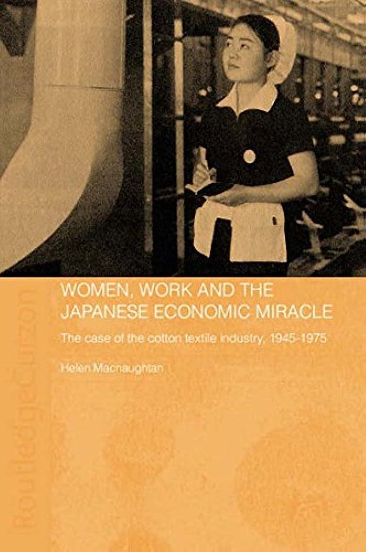 派生する溝トレイWomen, Work and the Japanese Economic Miracle: The case of the cotton textile industry, 1945-1975 (Routledge Studies in the Modern History of Asia Book 27) (English Edition)