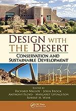 تصميم With The Desert: لصيانة و التطوير المستدامة