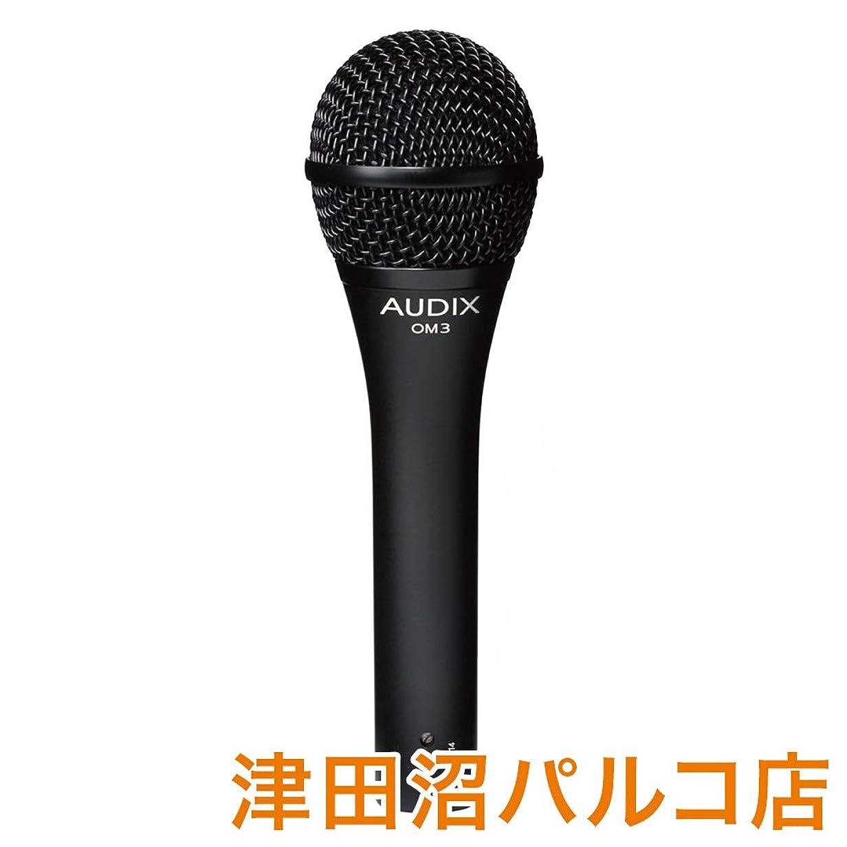 ビートクルー最大限AUDIX OM3 ダイナミックマイク/ボーカル用 オーディックス