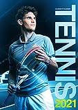 Tennis 2021 Calendar