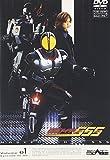 仮面ライダー555 Vol.1[DVD]