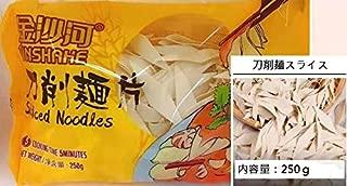金沙河刀削麺片 刀削麺スライス 中国風麺 中華食材 250g