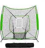 Red de Entrenamiento de béisbol y softbol 7 * 7 pies de béisbol de bateo jaula de red - Portable Basebal softball Práctica de bateo del equipo Red de Formación for uso interior al aire libre for adult