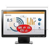 VacFun Anti Espia Protector de Pantalla para HP ProDisplay P202va 19.53' Display Monitor, Screen Protector Sin Burbujas Película Protectora (Not Cristal Templado) Filtro de Privacidad