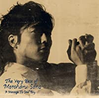 Message for Soul Boy by Motoharu Sano (2010-09-29)