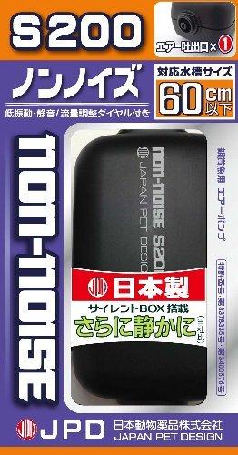ニチドウ エアーポンプ ノンノイズS-200 2W