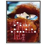 ZYHD Björk: póster de película en vivo de Biofilia e impresiones, arte de pared, lienzo, pintura, impresiones en la pared para la decoración de la pared del hogar, 50x70cm, sin marco, 1 pieza