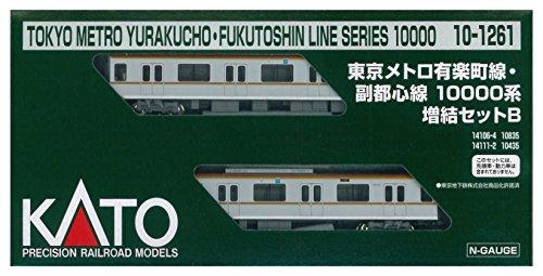 KATO Nゲージ 東京メトロ有楽町線・副都心線10000系 増結B 2両セット 10-1261 鉄道模型 電車