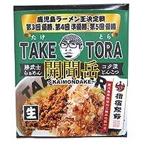 TAKETORA たけとら (1人前・箱入)生麺 お取り寄せ