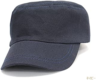定番 オックス コットン ワークキャップ シンプル 無地 ボディ 別注 帽子 別注 オリジナル 刺繍 対応可