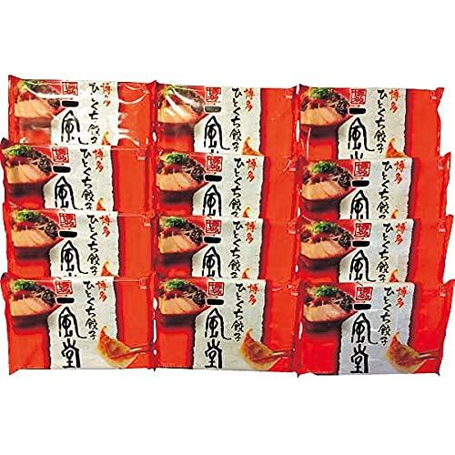 博多一風堂 ひとくち餃子(180個) 180個