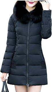 maweisong 女性立体コートカジュアルスリムダウンジャケットコートオーバーコート