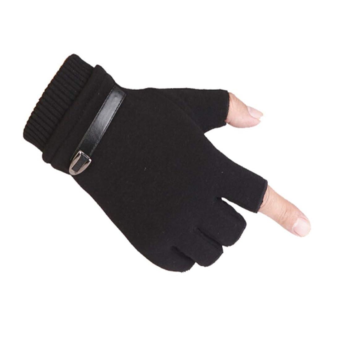夜トランザクション蚊秋と冬プラスベルベット肥厚ハーフフィンガー手袋男性と女性ベルベット生徒は指を離してカップルの手袋黒の男性モデルに乗ってコンピュータタイピングを書くことではない