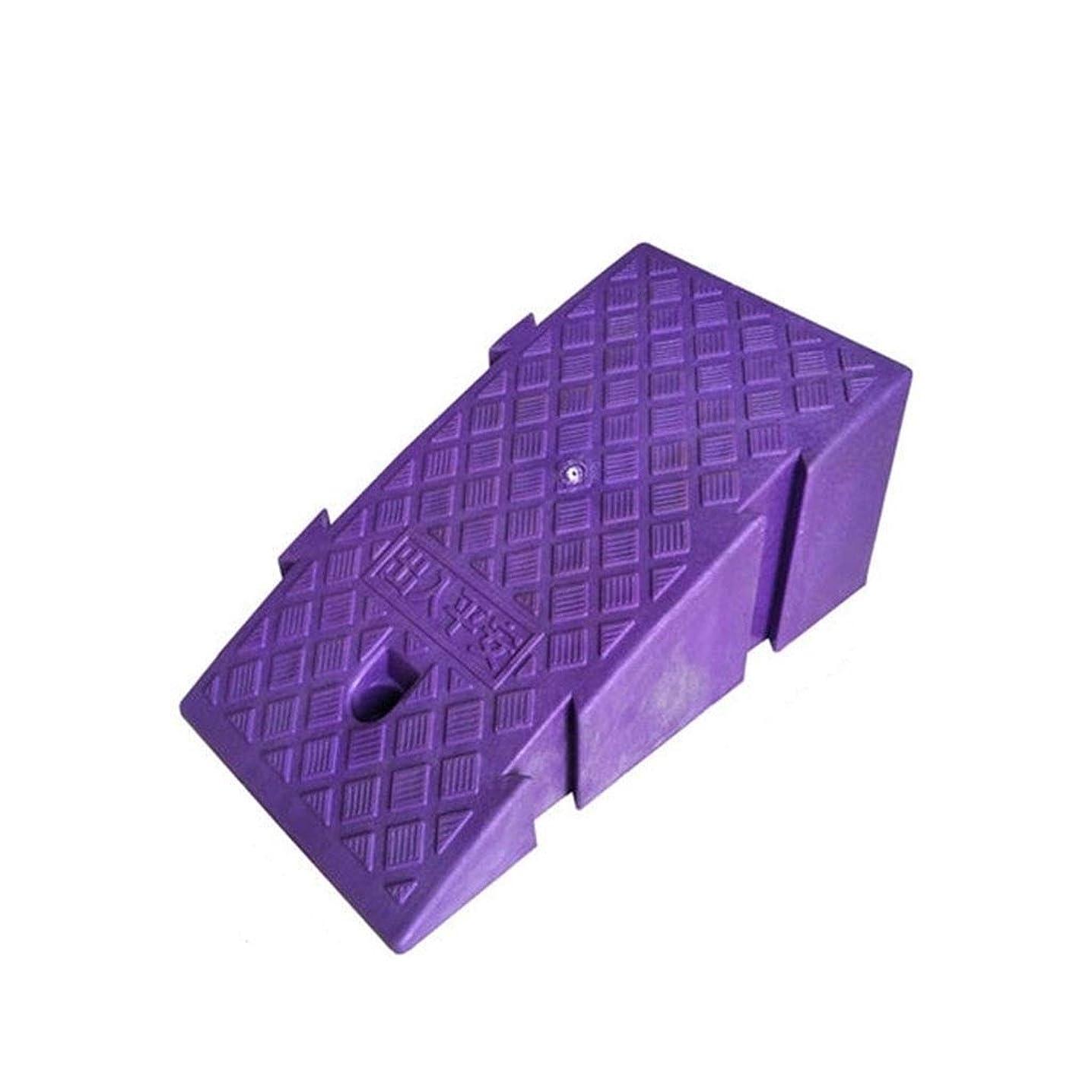 昨日プーノ配置オートバイのスロープマット、プラスチックスプライス可能な車椅子傾斜の世帯のステップ傾斜パッドバー駐車場入口サービス傾斜高さ:16CM / 19CM (Color : Purple, Size : 25*40*16CM)