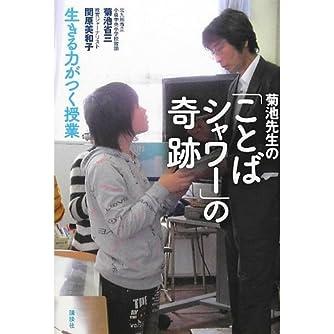 DVD>舞台恐怖症 日本語吹替え&字幕版 (<DVD>)