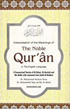 Interpretations of the Meanings of the Noble Quran by Muhammad Muhsin Khan (1999-03-02)