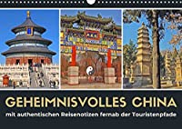 Geheimnisvolles China 2022 (Wandkalender 2022 DIN A3 quer): Eine China Abenteuerreise von Peking in die Provinz Henan. (Monatskalender, 14 Seiten )