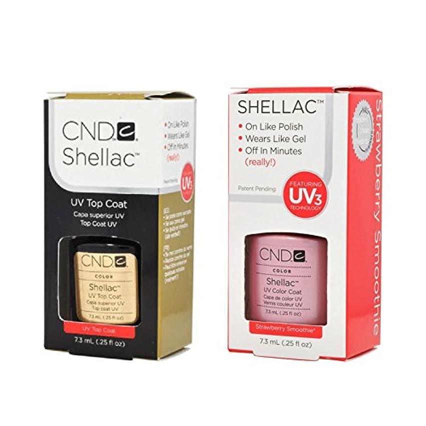 マラソンアクセント日没CND Shellac UVトップコート 7.3m l  &  UV カラーコー< Strawberry Smoothie >7.3ml [海外直送品]