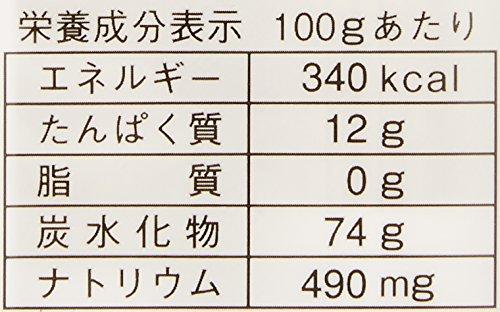 自然芋そばへぎそば270g×3個
