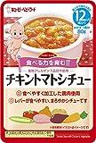 ハッピーレシピ チキントマトシチュー 80g