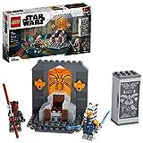 レゴ(LEGO) スター・ウォーズ マンダロアの決闘(TM) 75310