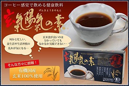 黒炒り玄米珈琲玄氣陽氣の素(2g×36包)12箱セット