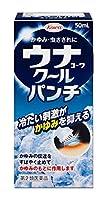 【第2類医薬品】ウナコーワクールパンチ 50mL ×4