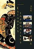 Les plus excellentes estampes japonaises