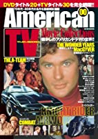 American TV Movie Collections (EICHI MOOK)