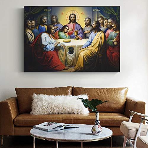 Jesus das letzte Abendmahl an der Wand Gemälde Der Leib der Eucharistie in der Bibel Das Bild auf Leinwand an der Wand für das Wohnzimmer 60x90cm KEIN Rahmen