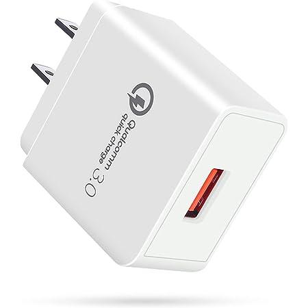 Hopepow QC3.0 USB充電器 USB急速充電器 USBコンセント iphoneコンセント(QC3.0搭載18W 1ポート) iPhone&Androidに対応QC3.0充電器 Galaxy S10 S10+ S9 S8 Plus Note 9 8, LG V20 G5 G6 V30, HTC, Huaweiなど ホワイト