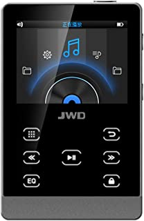 JWM-107 16GB MP3 Player Metal HiFi Music Player DAC APE FLAC WAV Loseless Audio Player BT Function Touch Button w/TF Card ...