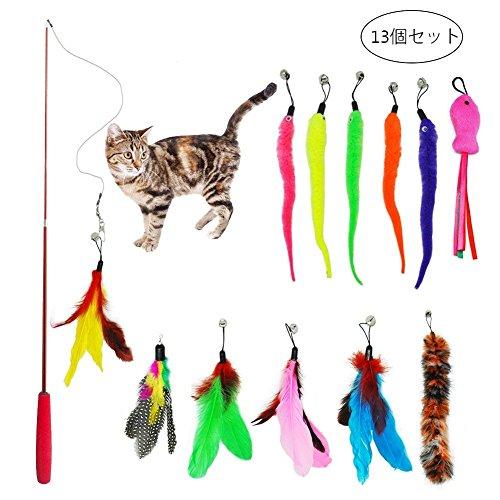 Magic House じゃれ猫 猫のお好みじゃらし 猫のおもちゃセット 羽のおもちゃ 天然鳥の羽棒鈴付き 伸縮でき...