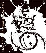 大塚 愛【LOVE IS BORN】~6th Anniversary 2009~ [Blu-ray]