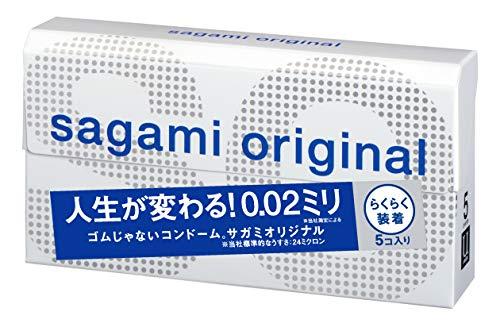サガミオリジナル002 クイック 5個入