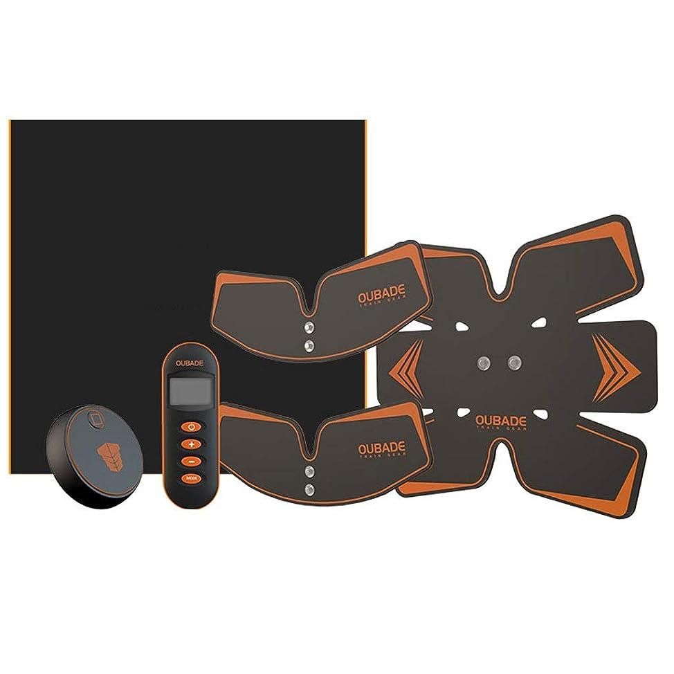 早いイル起こるスマートベルト腹部楽器腹部筋肉ペースト男性と女性筋肉トレーニング器具腹部怠惰な腹部筋肉フィットネス機器 (Size : A)