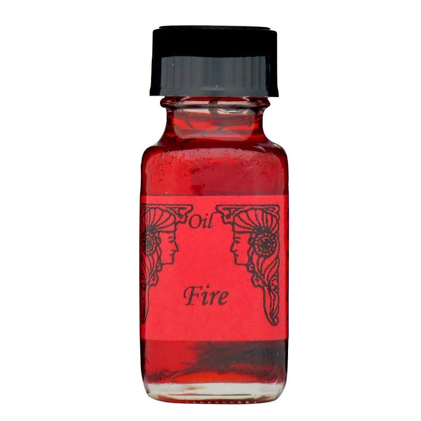 直感仕様称賛アンシェントメモリーオイル ファイヤー (火) 15ml (Ancient Memory Oils)