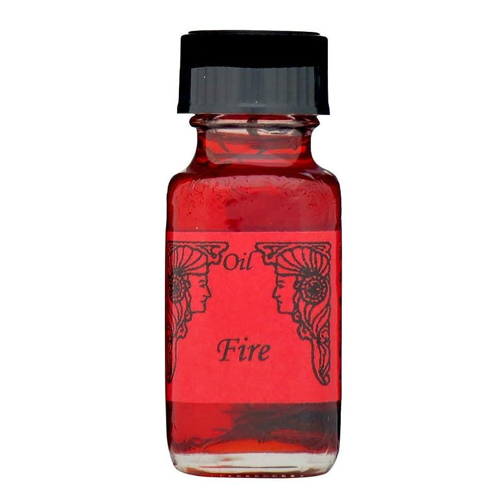 担当者リンケージ銀アンシェントメモリーオイル ファイヤー (火) 15ml (Ancient Memory Oils)