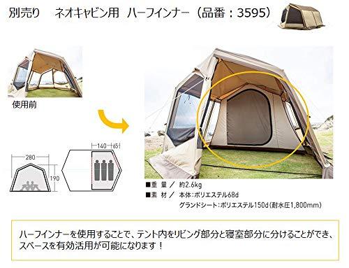 ogawa(オガワ)テントシェルター型ネオキャビン[6人用]3393