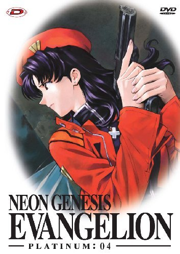 Neon Genesis Evangelion Platinum EditionVolume04
