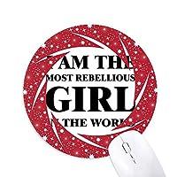 私は、反抗的な娘 円形滑りゴムの赤のホイールパッド