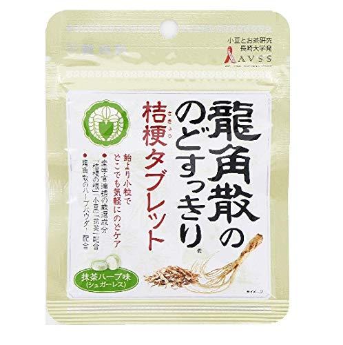 龍角散 のどすっきり桔梗タブレット 抹茶ハーブ味 10.4gX3袋