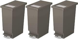新輝合成 フタ付きゴミ箱 ユニード ゴミ箱 ペダル プッシュ ペール ブラウン 3個セット 20L