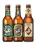 【Amazon.co.jp限定】 [6本入り][クラフトビール]ブルックリンブルワリー飲み比べセット ~ラガー&ディフェンダーIPA&ソラチエース~ [ 330ml×4本、355ml×2本 ]