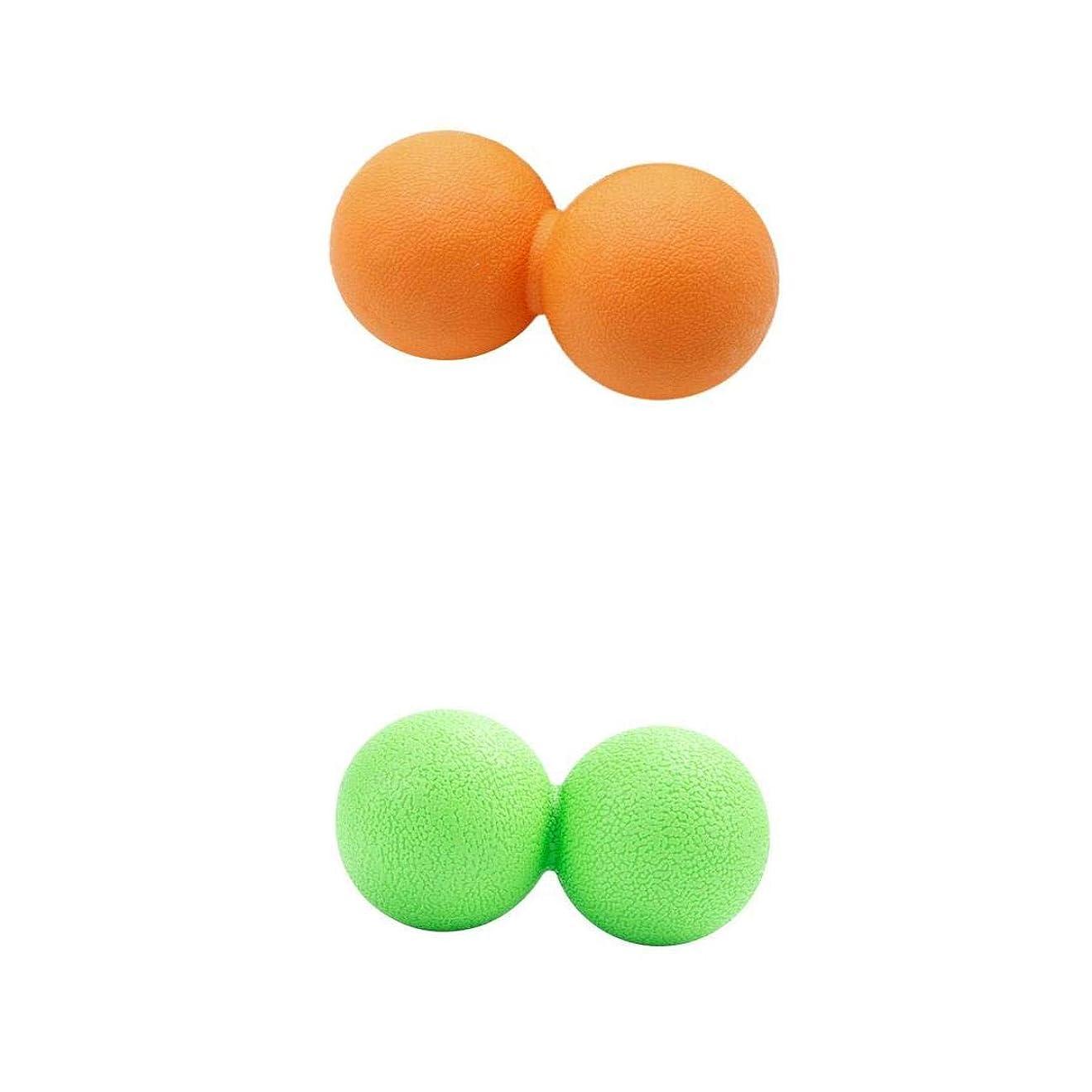 人生を作る四コンサルタントFenteer マッサージボール ピーナッツ型 筋膜リリース トリガーポイント ツボ押しグッズ 2個入