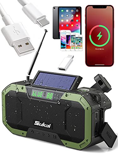 Sukai 防災ラジオ 防災ソーラー充電 手回しラジオ 5000mAH IPX5防水 AM/FM携帯ラジオ 手巻き スマホ充電 てまわし発電 ラジオライト 読書灯 SOS警報 Bluetooth5.0 type-c充電 台風対策 人気 震災セット 災害グッ