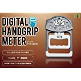 BPS デジタル握力計 BPS-H77G デジタルハンドグリップメーター 19人ユーザー登録