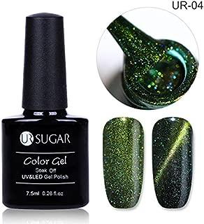 Generic Yellow: UR SUGAR 1 Bottle 7.5ml Soak Off UV Magic Box Holographic Glitter Magnetic Gel Luxuriant Jade Effect Laser Gel Nail Art Lacquer